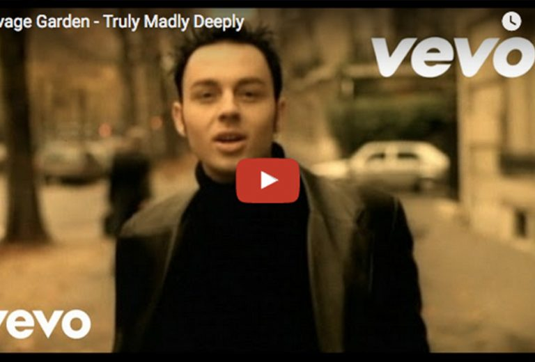 Bad Song Lyrics – Truly Madly Deeply